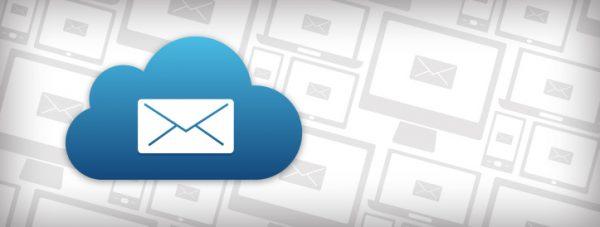 hosted_email_header2